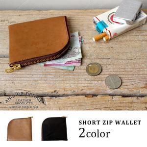 SHORT ZIP WALLET ショートジップウォレット ANCHOR BRIDGE こだわりの革を使用した手作りの財布|a-depeche