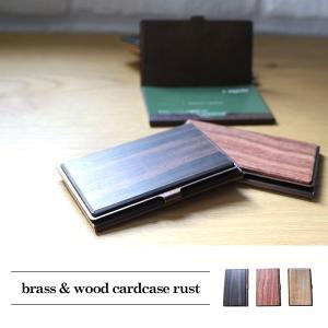 ブラス&ウッド カードケース (錆) 『名刺入れ カードケース 真鍮 ブラス  男性 女性 プレゼント ギフト 贈り物  木製』|a-depeche