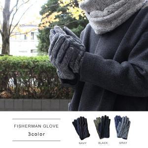 フィッシャーマン スエード グローブ FISHERMAN SUEDE GLOVE 編み込みとスエードの組み合わせがシンプルながらもおしゃれな手袋|a-depeche