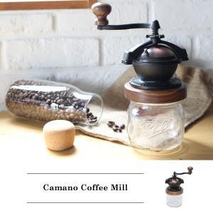 カマノ コーヒーミル メイソンジャーセット 『送料無料 コーヒーミル ハンドメイド コーヒー豆 ギフト プレゼント 贈り物 コーヒーグッズ Ball メイソンジャー』|a-depeche