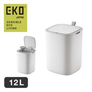 EKO イーケーオー モランディ プラスチックセンサービン 12L  ゴミ箱 自動開閉 センサー付き 蓋付き プラスチック 電池式 ホワイト EK6288-12L|a-depeche