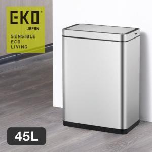 EKO イーケーオー デラックスミラージュセンサービン 45L ゴミ箱 自動開閉 センサー付き 蓋付き ステンレス リチウムイオン電池搭載 シルバー EK9280RMT-45L|a-depeche