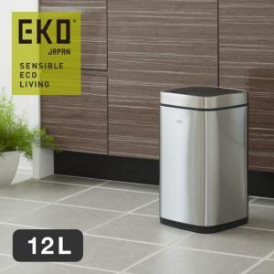 EKO イーケーオー エコスマート センサービン 12L ゴミ箱 自動開閉 センサー付き 蓋付き ステンレス 電池式 シルバー EK9288MT-12L|a-depeche
