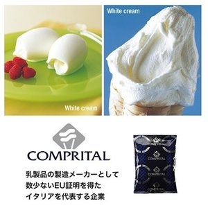 ミルクベース安定剤1.5kg×6袋