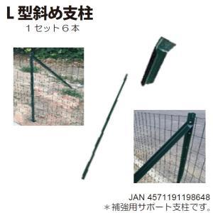 フェンス 水田 菜園 ドッグラン 侵入防止 害虫対策 送料別途強度補強対策に!2mフェンスにお勧め。