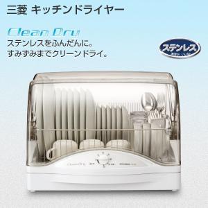 食器乾燥機 三菱電機 食器乾燥器 TK-TS5-W ステンレス 6人 ホワイト の商品画像