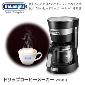デロンギ ドリップコーヒーメーカー ブラック ...の関連商品8