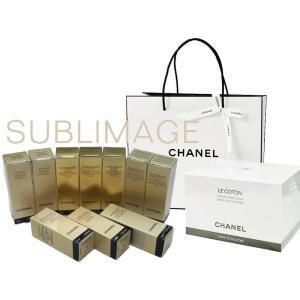 【アウトレット・限定非売品】 CHANEL LE COTON + SUBLIMAGE SAMPLE ...