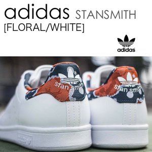 adidas Stansmith FLORAL WHITE ...