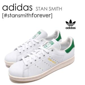 adidas STAN SMITH Forever GRN WHT スタンスミス グリーン EF7508|a-dot