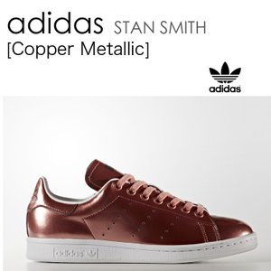 adidas アディダス Stan Smith Copper...