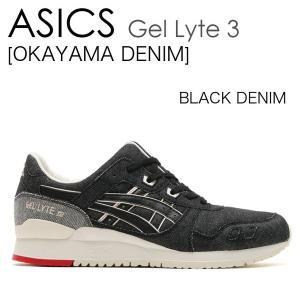 ASICS GEL LYTE 3 ゲルライト OKAYAMA...