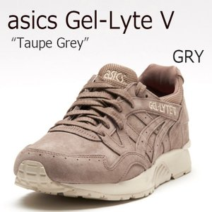 asics tiger アシックスタイガー Gel-Lyte 5 SUEDE Pack Taupe Grey  ゲルライト5 スエード グレー H736L-1212|a-dot