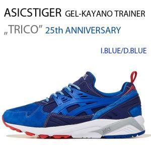 ASICSTIGER GEL-KAYANO TRAINER MITA TRICO ミタ カヤノ トリコ 1191A158-400 アシックス|a-dot