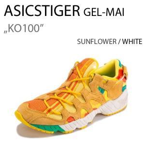 asics GEL MAI KO100 SUNFLOWER アシックス タイガー ゲルマイ 1191A062-800|a-dot