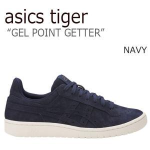 asics tiger アシックスタイガー GEL-PTG NAVY ポイントゲッター ネイビー HL7S0-5858|a-dot