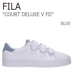 FILA COURT DELUXE V FD Blue フィラ コートデラックス ベルクロ  FILA x FOLDER FLFL7S1U05|a-dot