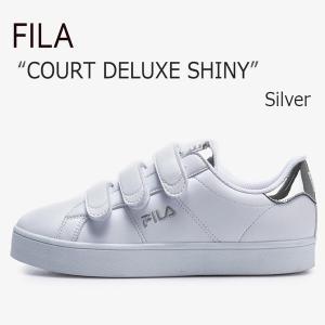 FILA COURT DELUXE SHINY Silver フィラ コートデラックス シャイニー ベルクロ F1XKZ0504|a-dot