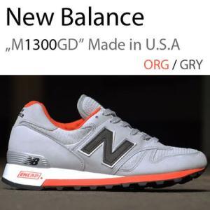 ニューバランス New Balance M1300GD  G...
