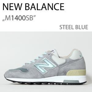 商品名:New Balance 1400 MADE IN USA STEEL BLUE ニューバラン...