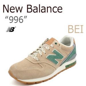 ニューバランス New Balance 996 ベージュグリ...