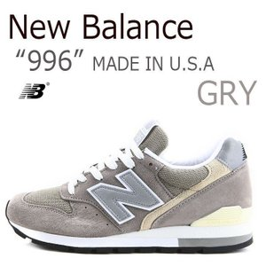 New Balance 996 MADE IN USA ニューバランス アメリカ M996 グレー|a-dot