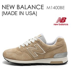 New Balance 1400 MADE IN USA ベージュ ニューバランス アメリカ製 M1...
