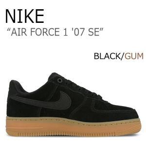 Nike ナイキ Air Force 1 07 SE エア フォース1 WMNS BLACK ブラック GUM ガム AA0287-002|a-dot