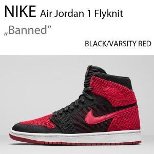 NIKE ナイキ AIR JORDAN 1 FLYKNIT BANNED BLACK V.RED ジョーダン1 919704-001|a-dot