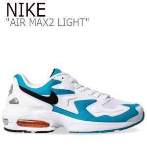 NIKE AIR MAX2 LIGHT ナイキ エアマックス2 ライト BLUE ブルー|a-dot