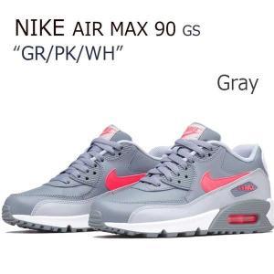 NIKE AIR MAX 90 GS グレー ピンク レディース ナイキ 724852-007 エアーマックス90|a-dot
