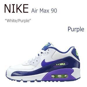 NIKE ナイキ AIR MAX 90 GS ホワイト パープル エアーマックス90 724852-105|a-dot