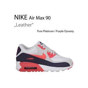 NIKE AIR MAX 90 Pure Platinum Purple Dynasty エアマックス 90|a-dot