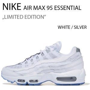 NIKE AIR MAX 95 ESSENTIAL  ナイキ ホワイト WHT/SLV エアマックス95 749766-115|a-dot
