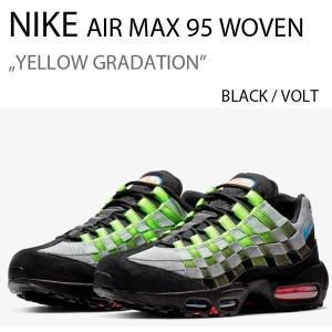 NIKE AIR MAX 95 WOVEN ナイキ イエロー ブラック/ボルト エアマックス95 AQ0764-001|a-dot