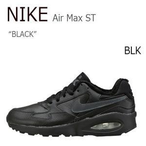 NIKE ナイキ AIR MAX ST GS Black ブラック エアーマックス 807553-001|a-dot