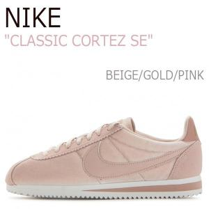 NIKE CLASSIC CORTEZ SE ナイキ クラシック コルテッツ PARTICLE PINK パーティクル ピンク 902856-202|a-dot