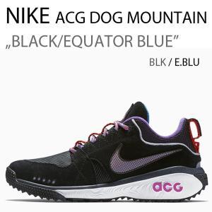 NIKE ACG DOG MOUNTAIN BLACK/RUSH ORANGE ドッグマウンテン AQ0916-001|a-dot