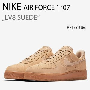 NIKE AIR FORCE 1 07 LV8 SUEDE BEI GUM エアフォース1 ナイキ AA1117-200|a-dot