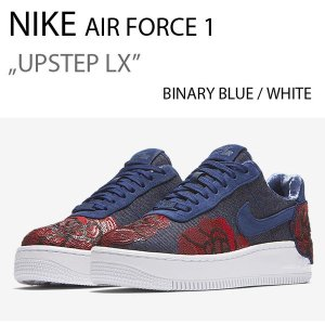 NIKE AIR FORCE 1 UPSTEP LOW LX FLORAL SEQUIN PACK BINARY BLUE 898421-401|a-dot