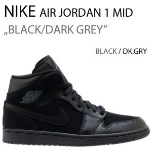 NIKE AIR JORDAN 1 MID DK.GRY BLK / ジョーダン1 ブラック 554724-050|a-dot