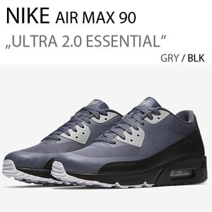 NIKE エアマックス90 AIR MAX 90 ウルトラ 2.0 エッセンシャル ULTRA 2.0 ESSENTIAL GRY BLK 875695-012|a-dot