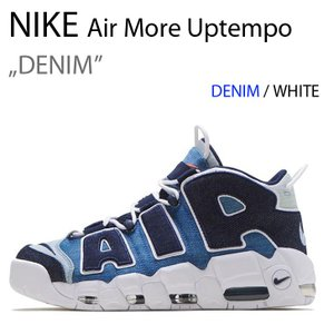 NIKE Air More Uptempo 96 DENIM ナイキ モアテン デニム CJ6125-100|a-dot