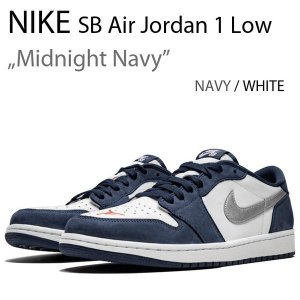 NIKE SB AIR JORDAN 1 LOW Midnight Navy ナイキ ジョーダン CJ7891-400|a-dot