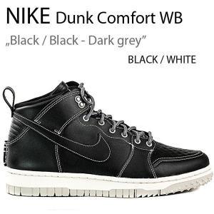 NIKE Dunk ナイキ  ダンク Comfort WB Black / Dark grey 805995-001|a-dot