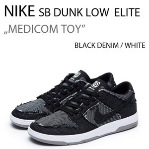 NIKE SB DUNK LOW ELITE MEDICOM TOY ダンク メディコムトイ 877063-002|a-dot