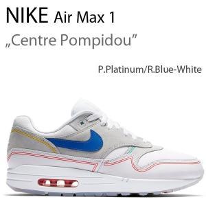 Nike Air Max 1 Centre Pompidou Pure Platinum エアマックス 806327-001|a-dot