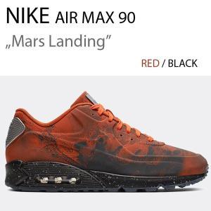 NIKE AIR MAX 90 Mars Landing ナイキ エアマックス 90 マーズ CD0920-600|a-dot
