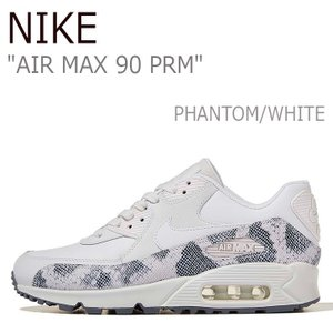 NIKE WMNS AIR MAX 90 PRM エアマックス90 PHANTOM GUNSMOKE WHITE ファントム ガンスモーク ホワイト 896497-007|a-dot