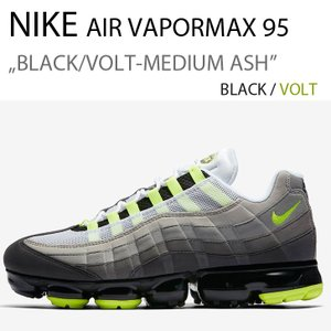 NIKE AIR VAPORMAX 95 エアマックス95 BLACK/VOLT-MEDIUM ASH AJ7292-001|a-dot